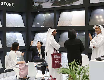 Project Qatar 2020 Home